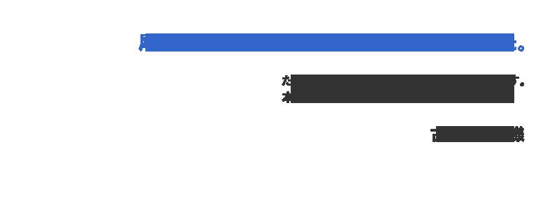塾生コメント:尾崎さんのおかげで勝てる投資家になれました。